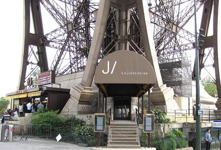 JV ingang