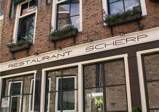 Scherp, GM 14, Middelburg, Nederland